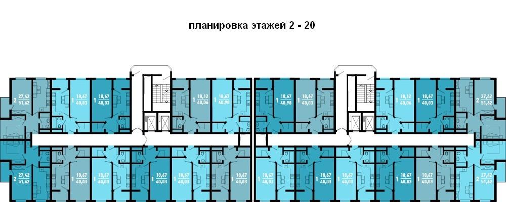 этажи 2 - 20