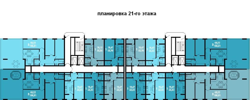 этаж 21