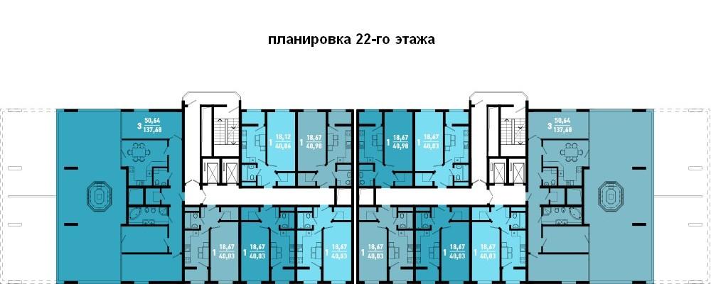 этаж 22