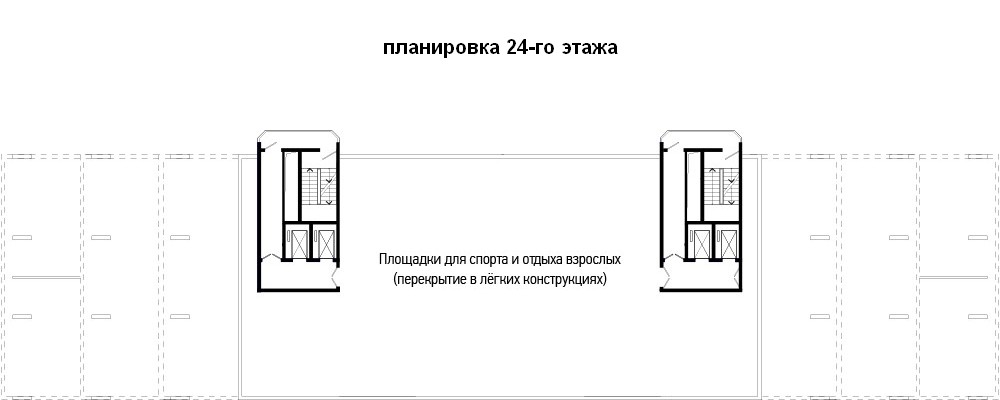 этаж 24